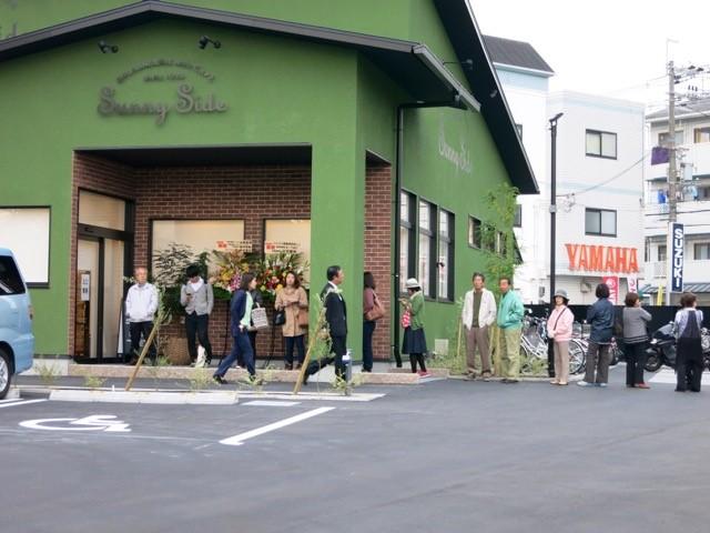 Takatsuki Opening0