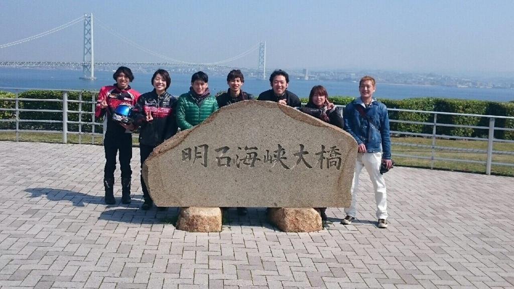 バイクツーリング部!!!
