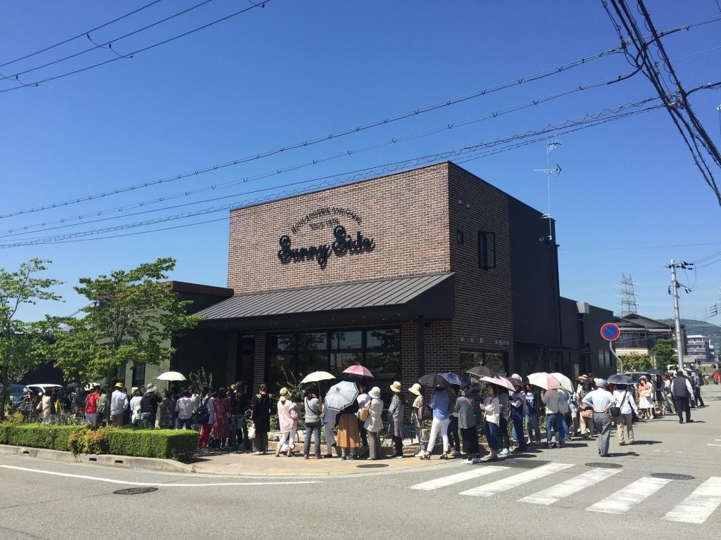 宝塚中山寺店オープンから約1ヶ月が経ちました!