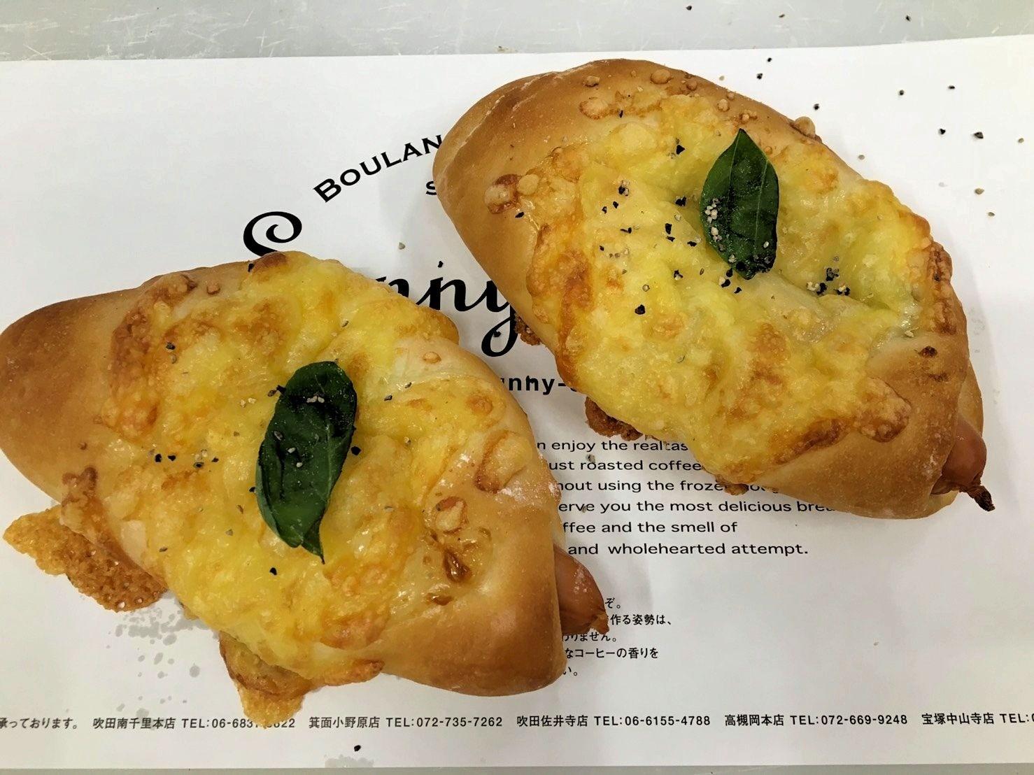 宝塚中山寺店 4月の新商品