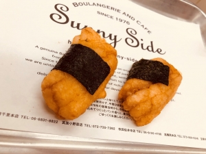 吹田佐井寺店 9月の新商品
