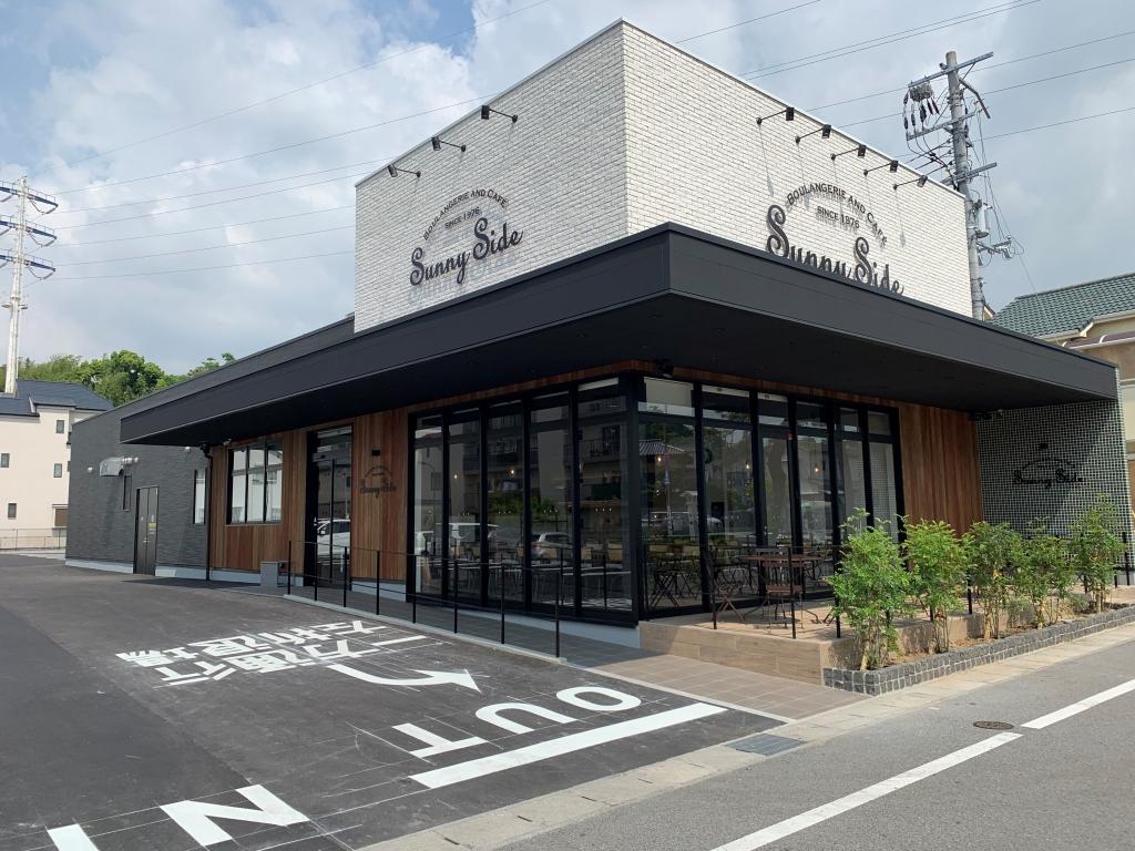 サニーサイド西宮大社店オープンのお知らせ