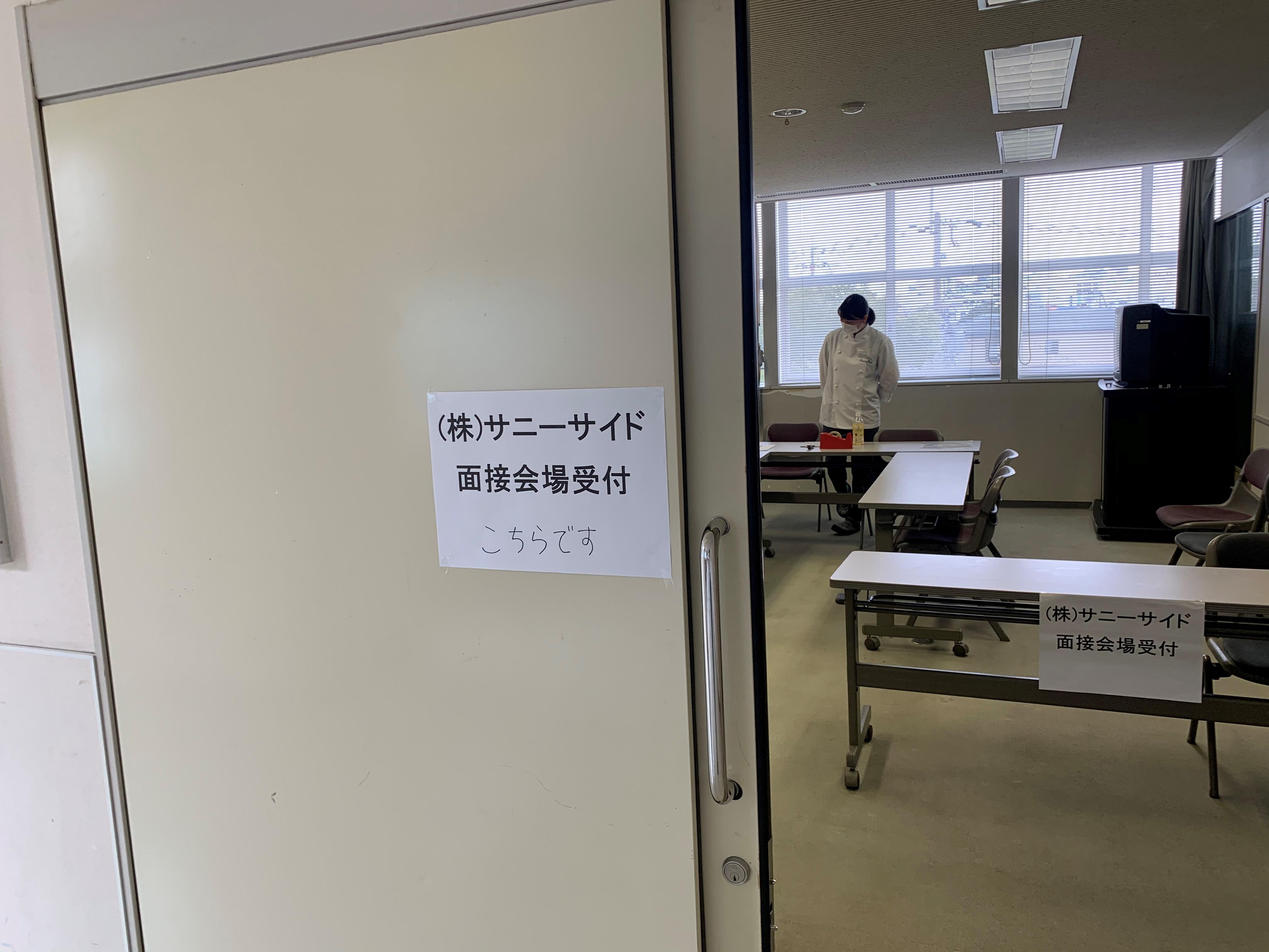 7号店みのおキューズモール店の個別面接会!